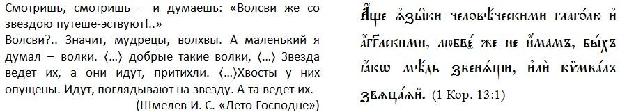 lyubov4
